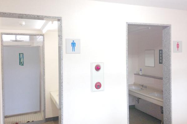 施設内のトイレです。