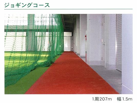 室内ジョギング※利用は室内シューズとなります。