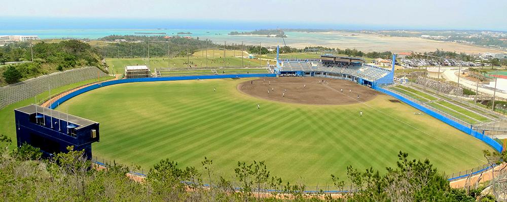 野球場 (ONNA赤間ボール・パーク)